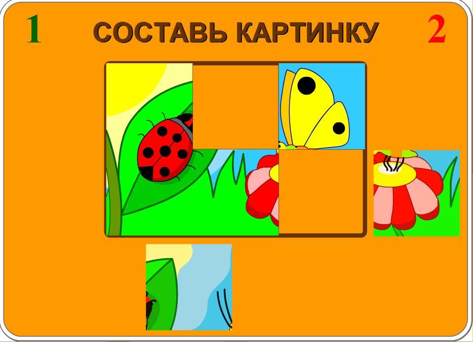 Игры для малышей от 3 лет Детские онлайн игры для