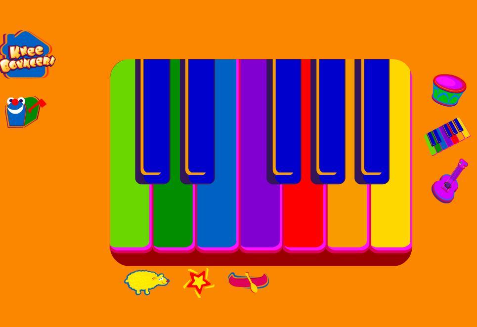 Композитор и музыкант