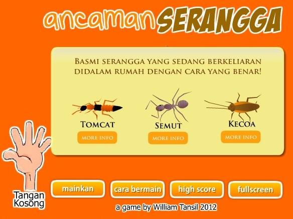 Дави насекомых