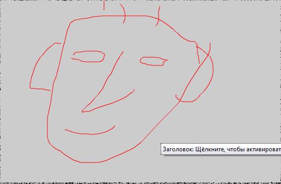 Нарисуй свой портрет
