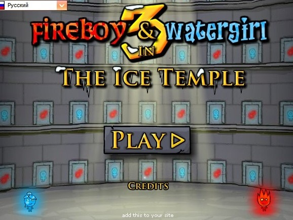 Огонь и Вода 3: Ледяная башня
