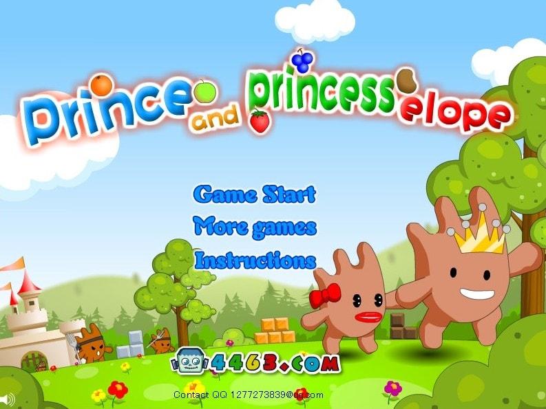 Принц и принцесса Огонь и Вода