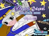 Школа волшебниц