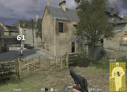Обязанность снайпера