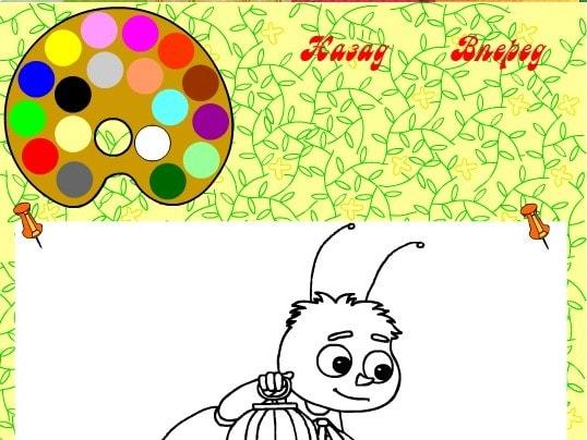 Лунтик и Пчелёнок