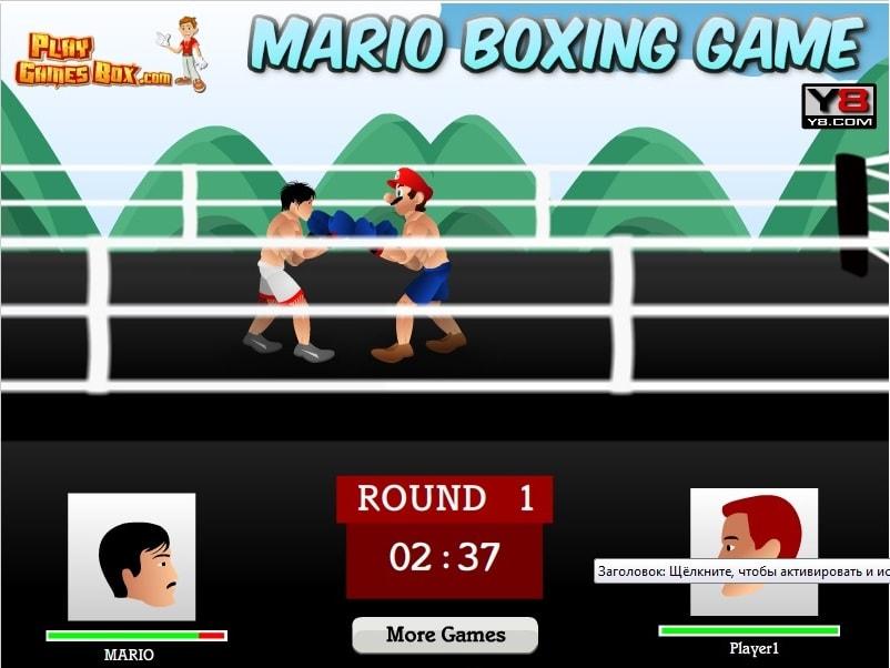 Марио бокс