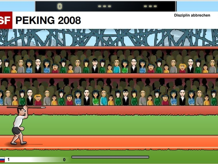 Олимпиада Пекин 2008
