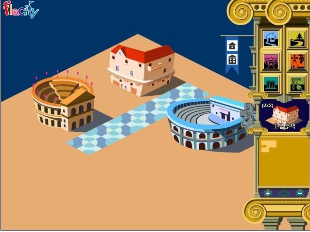 Построй свой Рим
