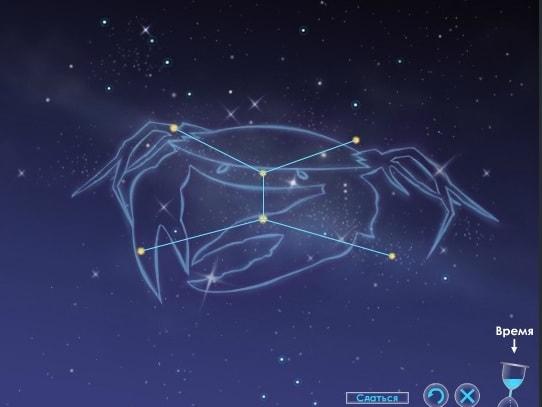 Знаки зодиака - Запомни созвездия