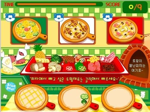 Пицца Шеф-повар