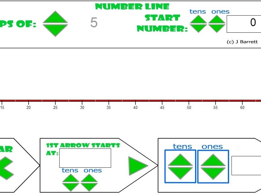 Номер линии