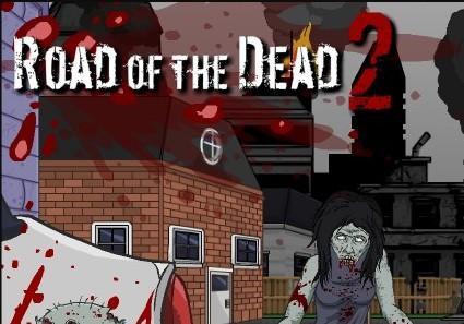 Дорога мертвецов-2