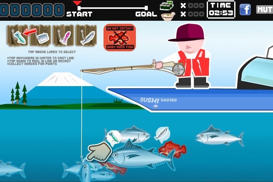 Суши и Рыбалка