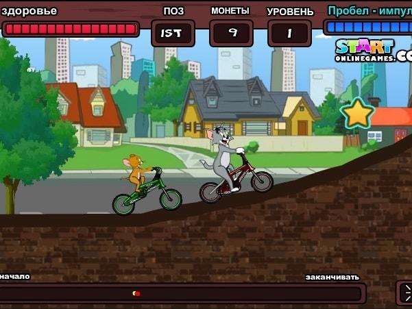 Том и Джерри велогонка