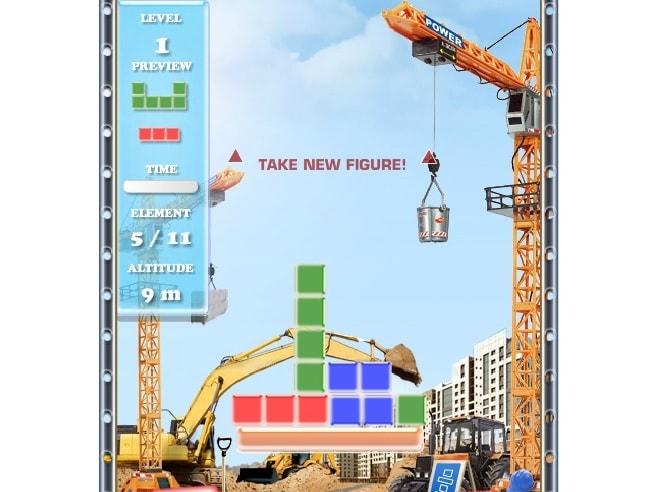 Университет строительства