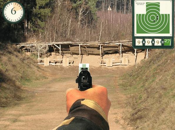 Симулятор пистолета Макарова онлайн