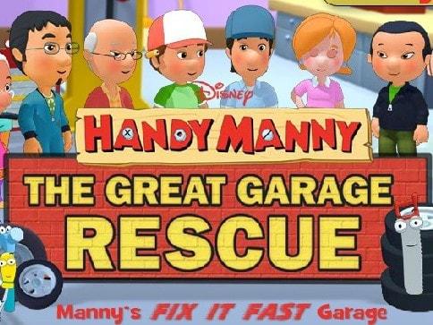 Мастер Мэнни в гараже