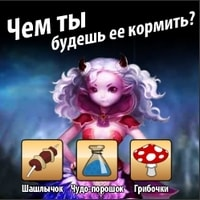 mmorpg игра Blood and Soul