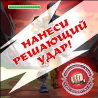 игра mmorpg Combats