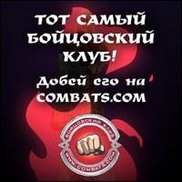 mmorpg игра Combats