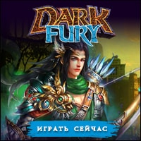 игра mmorpg Dark Fury