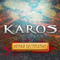 игра mmorpg Karos