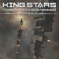 игра mmorpg Kingstars