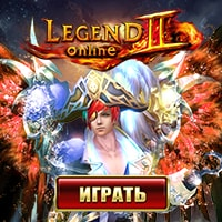 mmorpg игра Legend Online 2
