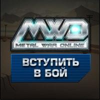 mmorpg игра Metal War Online