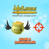 игра mmorpg My Lands