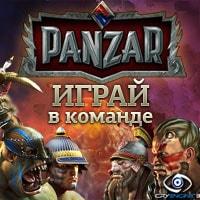 mmorpg игра Panzar