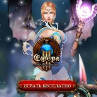 игра mmorpg Сфера 3