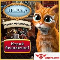 mmorpg игра Uptasia