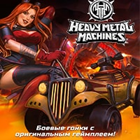 mmorpg игра Heavy Metal Machines