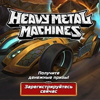 игра mmorpg Heavy Metal Machines