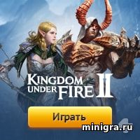 mmorpg игра Kingdom Under Fire 2