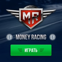 игра mmorpg Money Racing