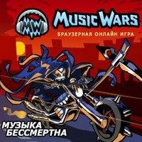 игра mmorpg Music Wars