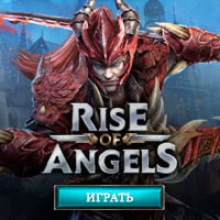 игра mmorpg Rise of Angels