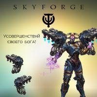 игра mmorpg Skyforge