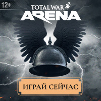 mmorpg игра Total War: ARENA