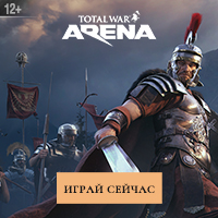 игра mmorpg Total War: ARENA