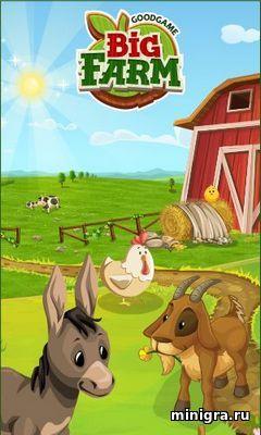 Большая ферма Big Farm играть онлайн бесплатно