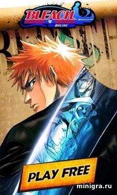 Битвы японских воинов аниме в жанре браузерного онлайн RPG - Bleach Online