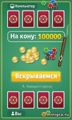 Многопользовательские азартные онлайн игры у вас дома - Livegames