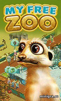 Контактный зоопарк в игре MyFreeZoo