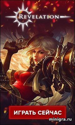 Мир магов и воинов в клиентской онлайн MMORPG игре - Revelation