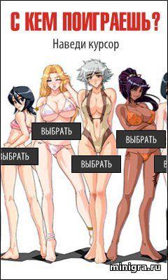 РПГ игра онлайн Shini Game — браузерная игра для любителей линейки Bleach