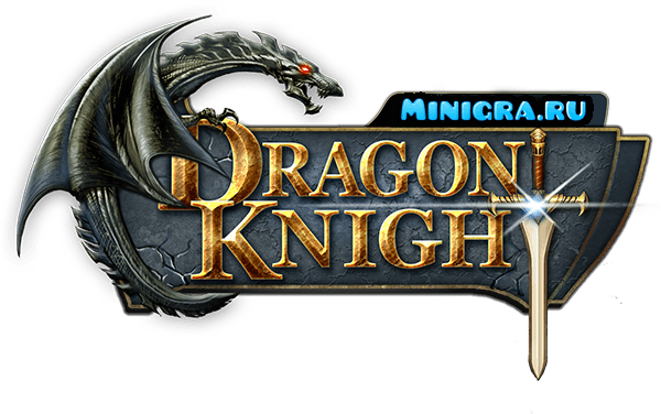 Логотип Dragon Knight