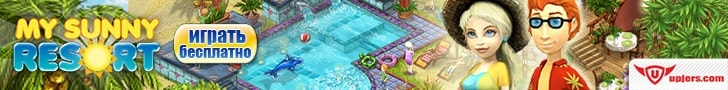 игра mmorpg My Sunny Resort